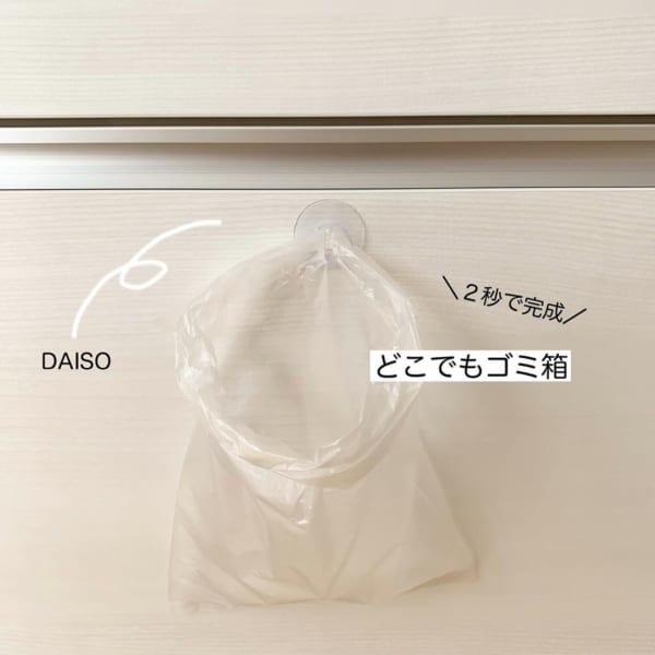 ゴミ箱のアイデア