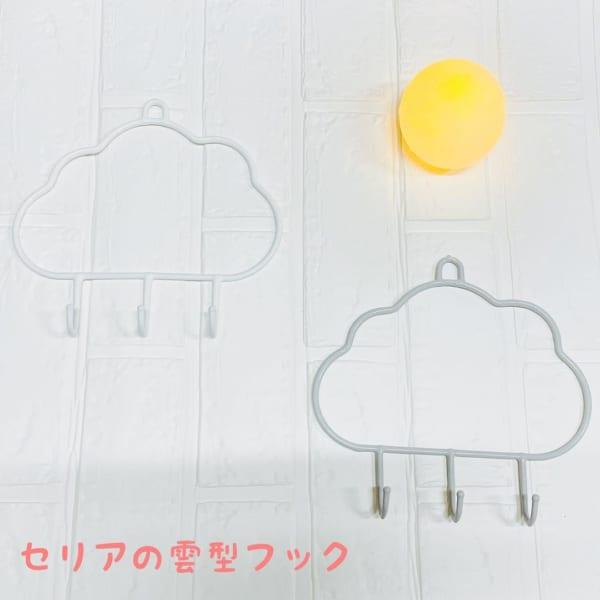 子供部屋に可愛い雲型フック