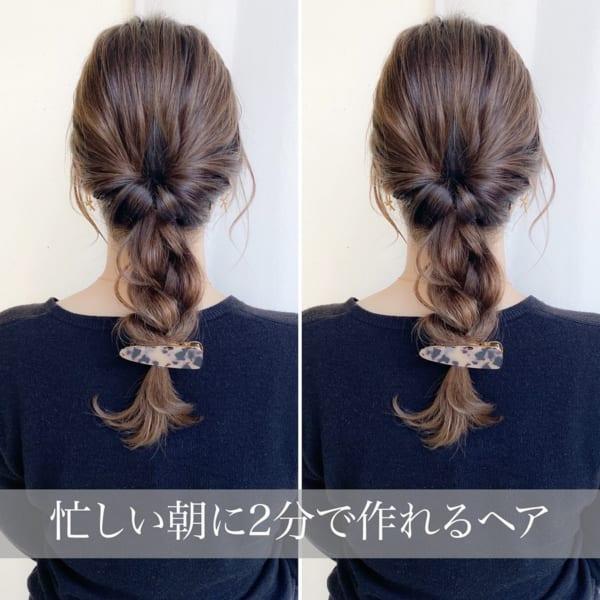 梅雨におすすめの髪型《ロング》5