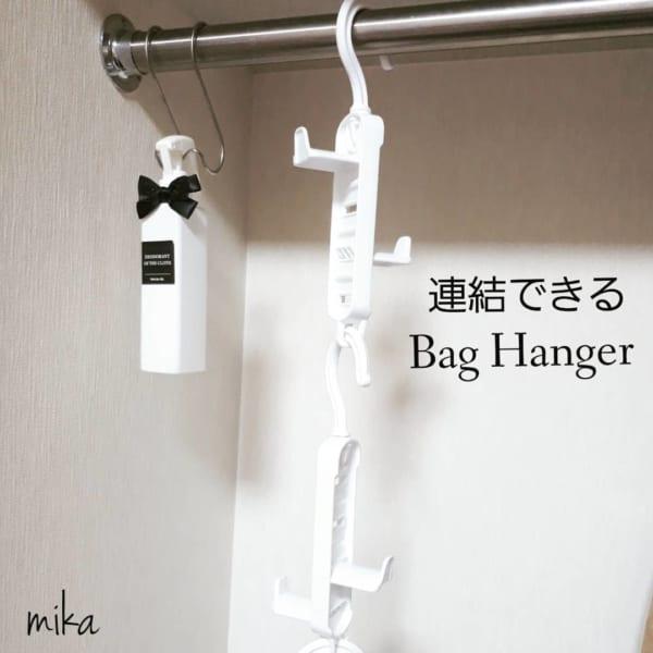 バッグハンガー【セリア】
