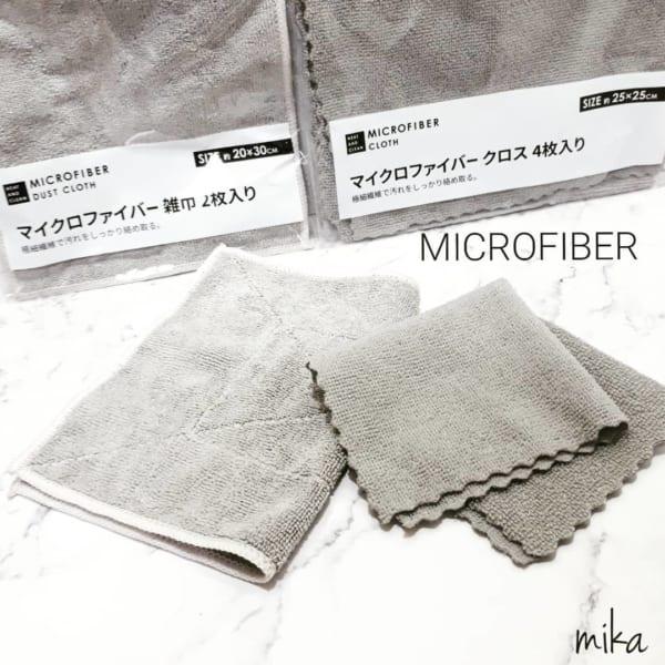 マイクロファイバー雑巾&クロス