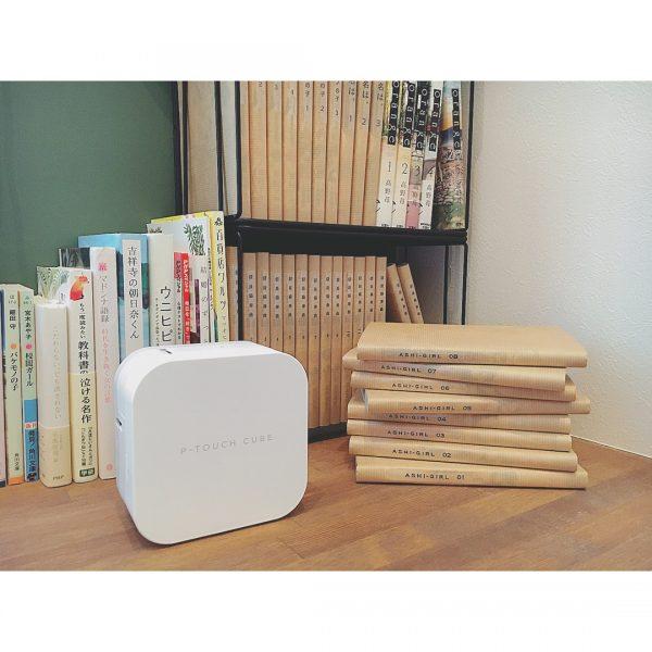 〈絵本・雑誌・漫画〉収納術18
