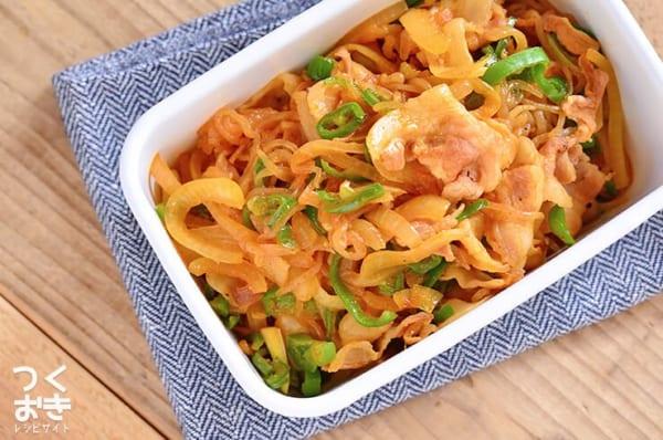 ピーマンのおつまみで人気のレシピ《中華》10