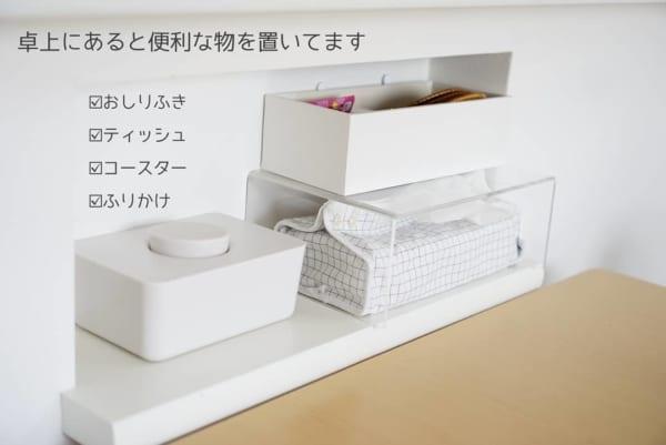 ふりかけ収納・保存アイデア7