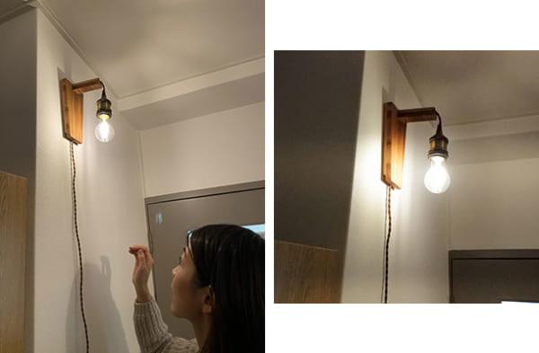 壁掛け照明