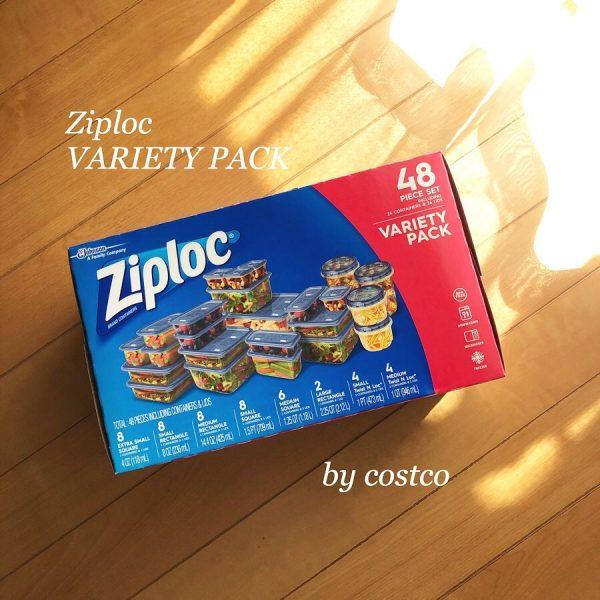 コストコ・リピ買い商品7