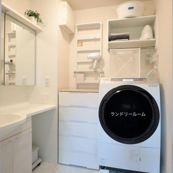 洗面所の収納アイデア