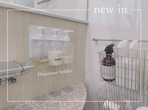 洗面所の収納アイデア9