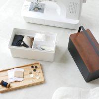 毎日の暮らしにちょうどいい♪モダンでおしゃれな「裁縫箱」