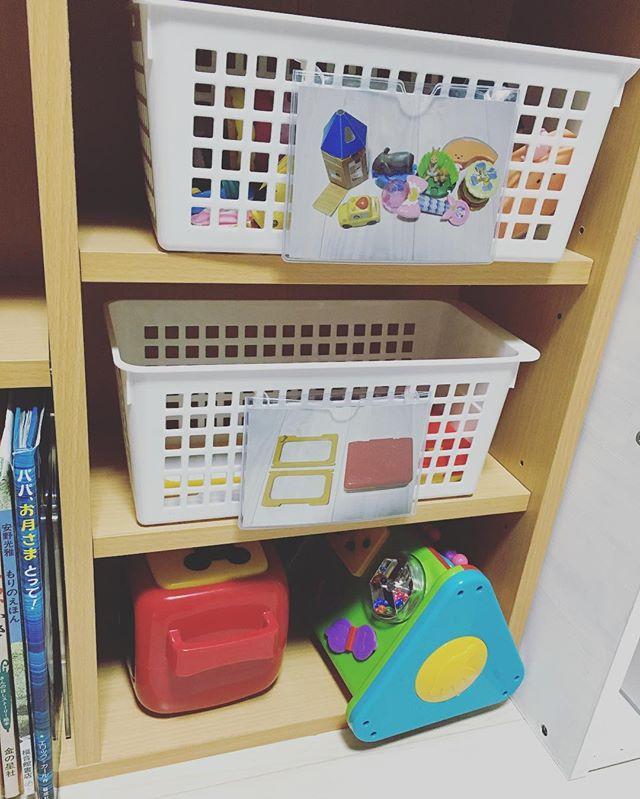 100均バスケットを使った子供部屋のおもちゃ収納