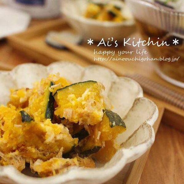 今日の献立はかぼちゃでアレンジレシピ☆和風2