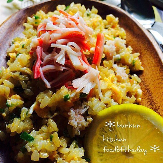 人気の美味しいレシピ!タイ風カニチャーハン