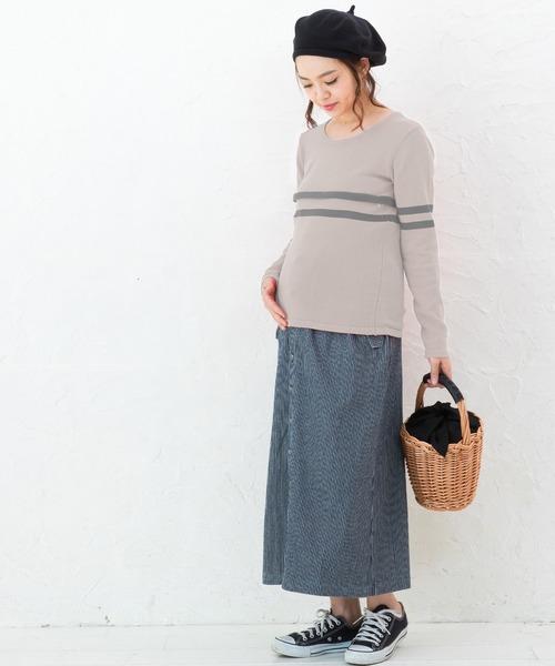 [Sweet Mommy] サスペンダー付き 2WAYロングデニムスカート
