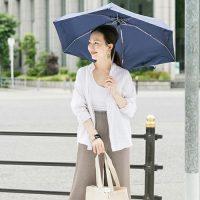 【2020夏】雨の日のコーデはどうする?40代女性が真似したい着こなし術