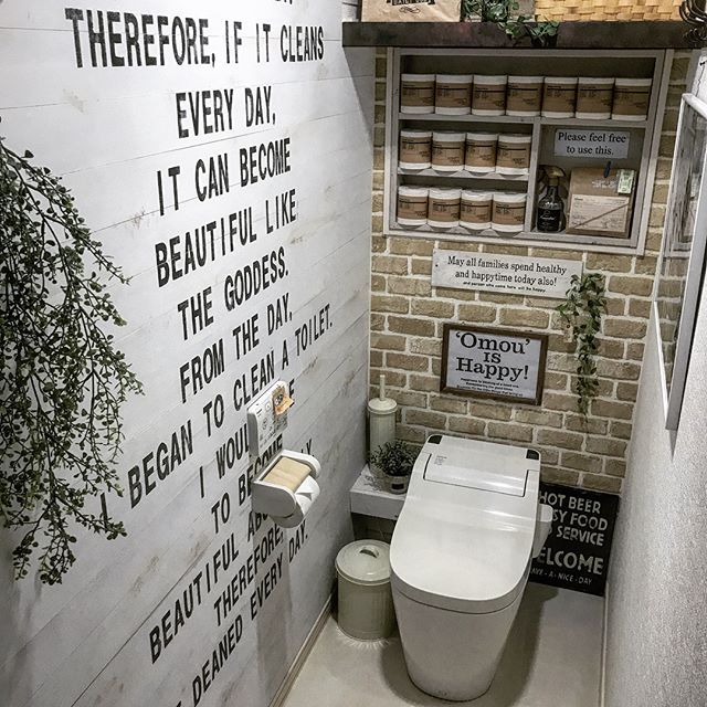 トイレのおしゃれなDIYアイデア《リメイクシート》