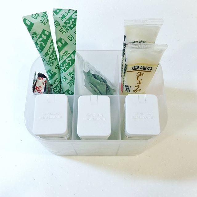 冷蔵庫ドアポケットの収納アイデア《ダイソー》3