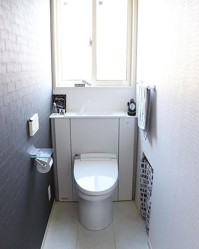 黒を取り入れたトイレのレイアウト