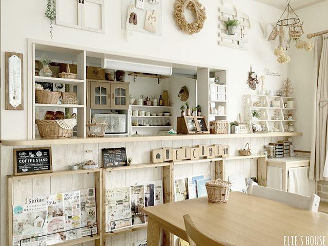 端材と100均のアイアンバーでカフェ風絵本棚