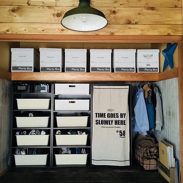 子供部屋インテリアにもなる収納ボックス