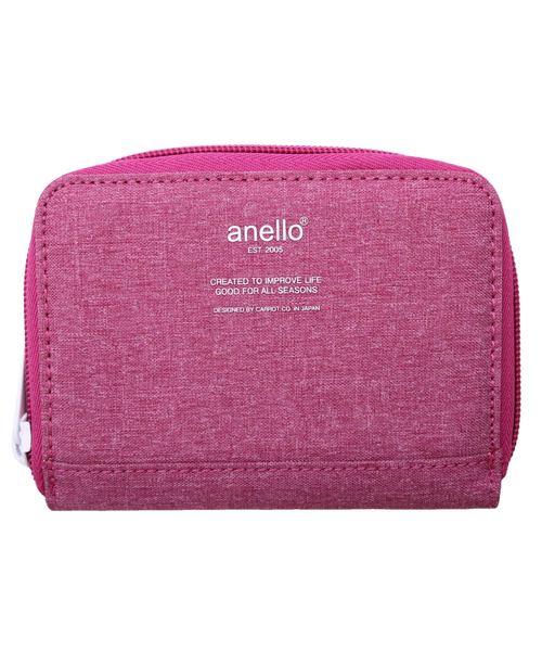 大きく開く小銭入れが使いやすいミニ財布