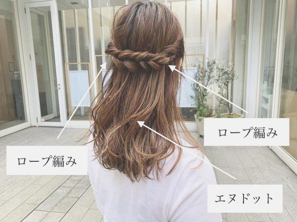 30代に似合うショートのヘアアレンジ13