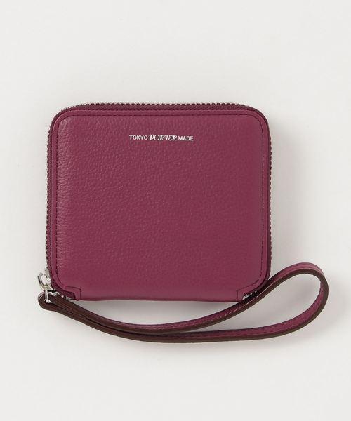 エレガントな魅力が溢れるパープルのミニ財布