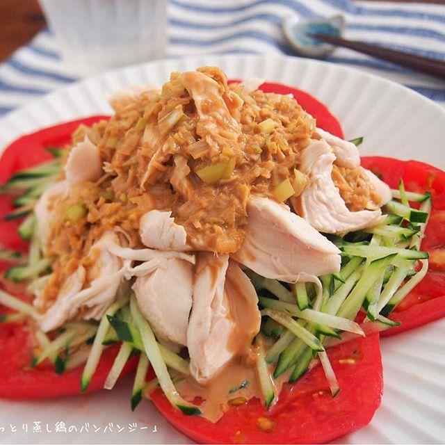 おすすめの人気料理!簡単蒸し鶏のバンバンジー