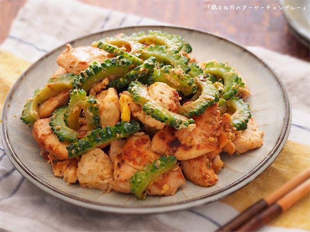 泡盛と簡単料理!鶏むね肉のゴーヤーチャンプルー
