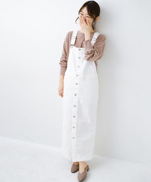 [haco!] Urvin フロントボタンジャンパースカート