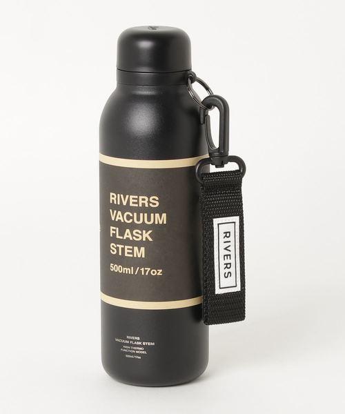 [FREAK'S STORE] Rivers/リバーズ バキュームフラスク ステム BL
