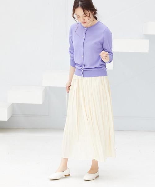 [ViS] 【新色追加】フェードアウトシャイニースカート