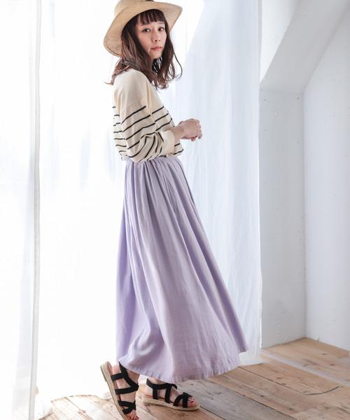 [studio CLIP] リネンレーヨンカラーフレアスカート