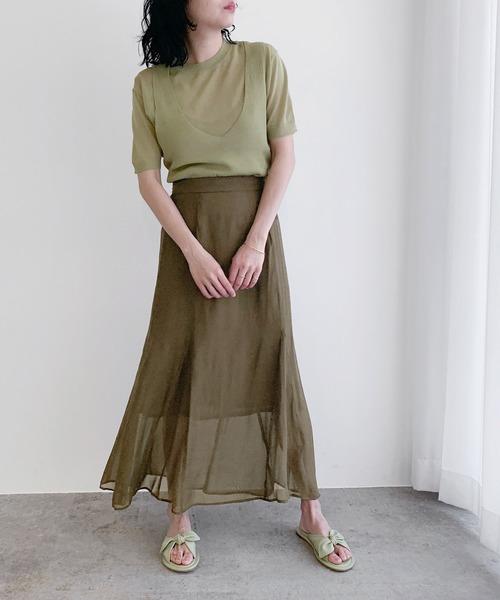 [ROPE'] 【WEB限定】マーメードスカート