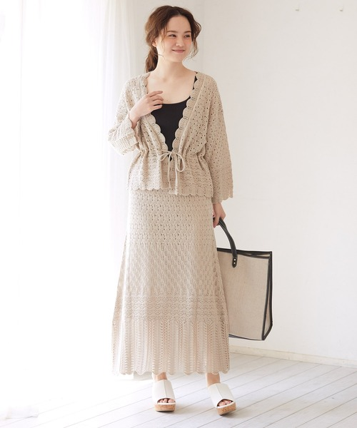 [ViS] 【セットアップ対応】透かし編みロングニットスカート