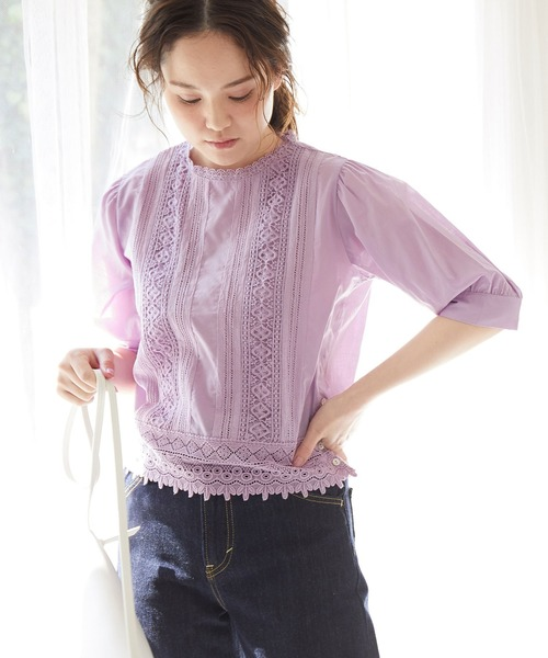 [ViS] 【WEB限定】綿ローンレース付きボリューム袖ブラウス
