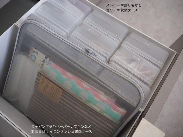 2ファイルボックス