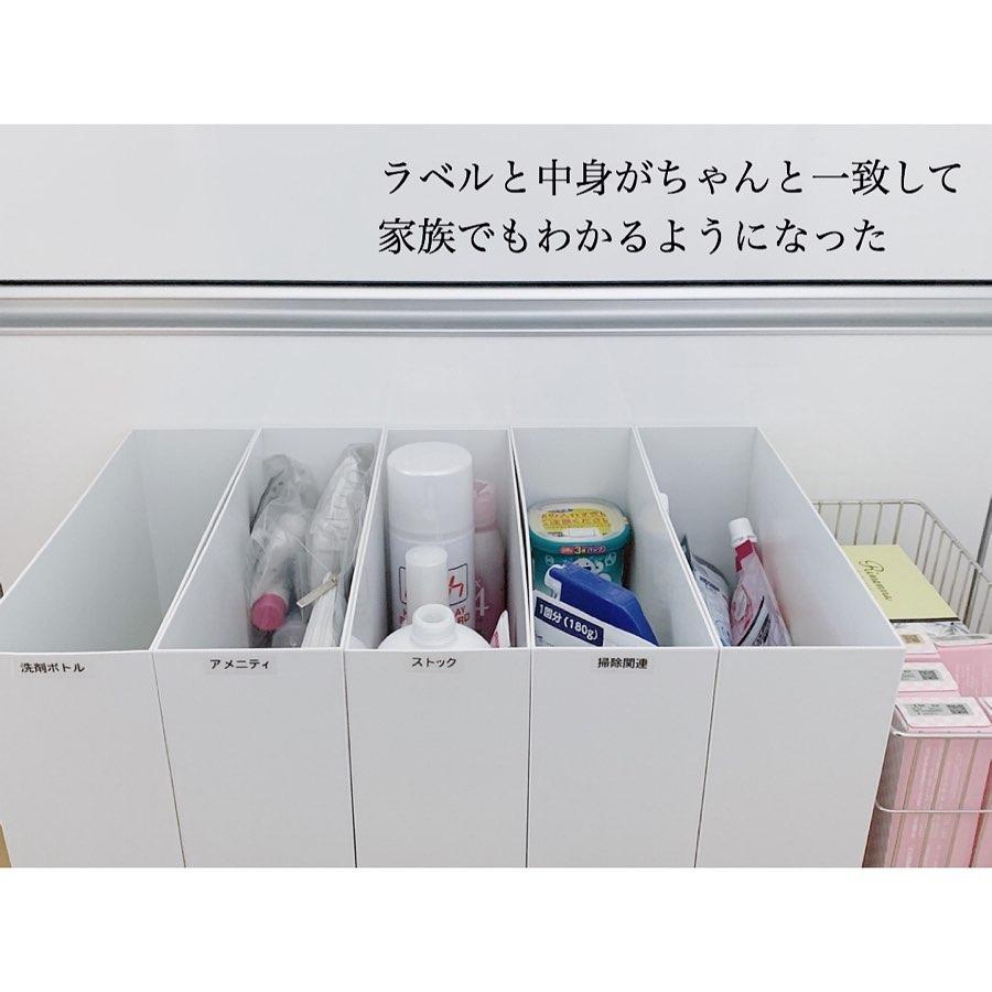 ファイルボックスを使って収納