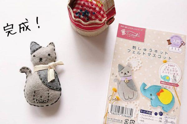 手作り刺しゅうキット【キャンドゥ】