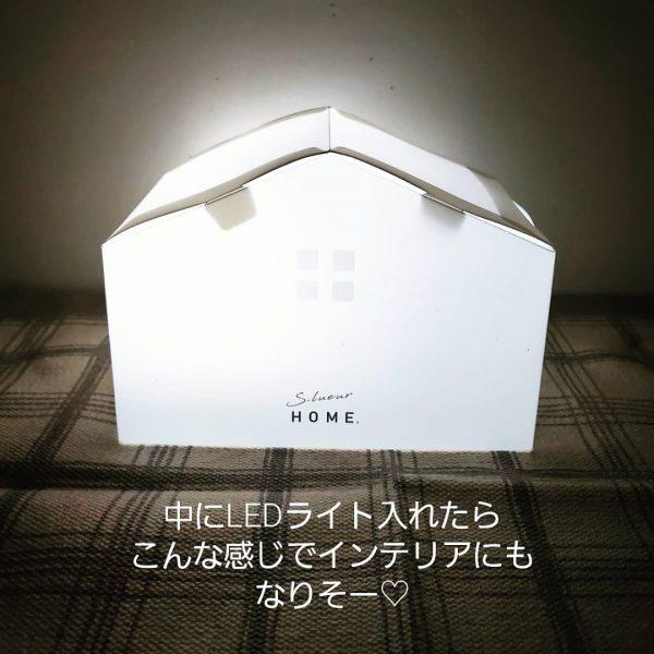 セリアのお家型マスクケースで卓上ライト
