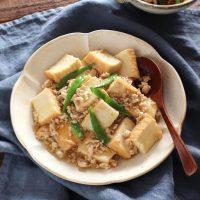豆腐を使ったおかずレシピ特集!ヘルシーな副菜からがっつりメイン料理まで!