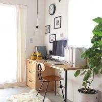 ワークスペースをもっと快適に♪在宅&テレワークに集中できる環境づくり集