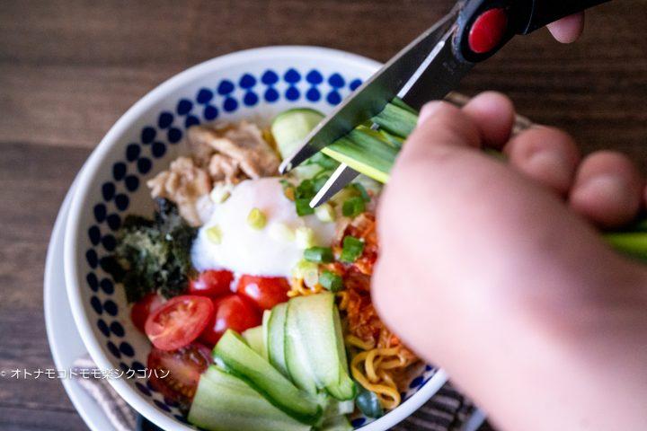即席袋麺 ビビン麺 レシピ6
