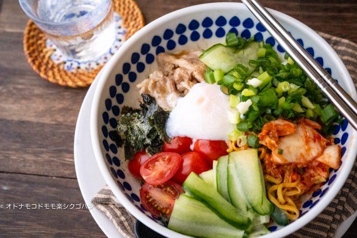 即席袋麺 ビビン麺 レシピ7