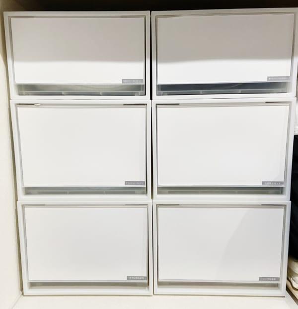 無印良品 ニトリ IKEA 押し入れ収納2