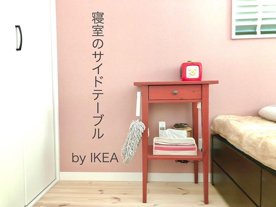 IKEA ベッドルーム6