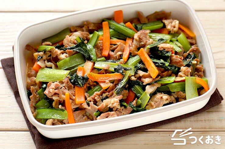 きのこ料理に!豚肉と小松菜の出汁醤油炒め