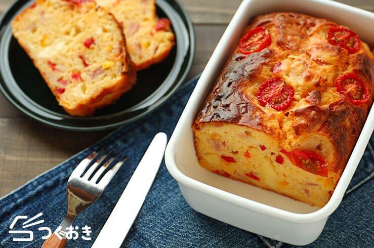 洋風おつまみ!パプリカとチーズのケークサクレ