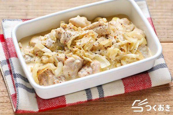 チューハイに合うレシピに!チキンの粒マスタード煮