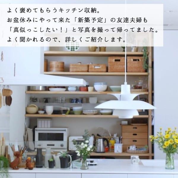見せる食器棚の片付け方のコツ