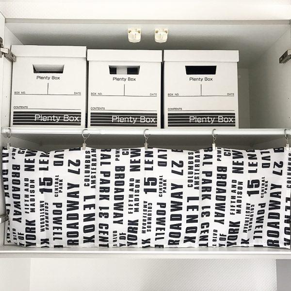100均プレンティボックスを使った収納方法